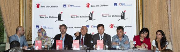 Premios Save the Children 2012