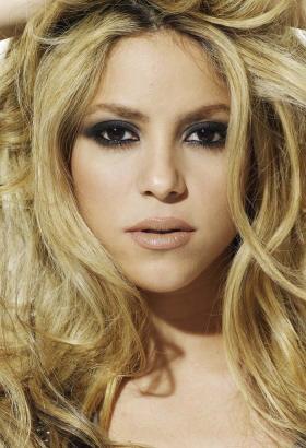 Shakira embarazada con toxoplasmosis