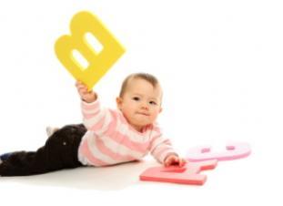 Despertar de la inteligencia en los bebés aprendizaje infantil
