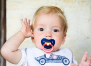 El chupete proporciona seguridad al bebé o niño pequeño