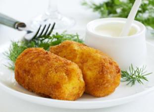 Croquetas de calabaza y queso parmesano | Elbebe.com
