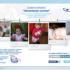 La Fundación de los Laboratorios Ordesa ayuda a las familias más necesitadas